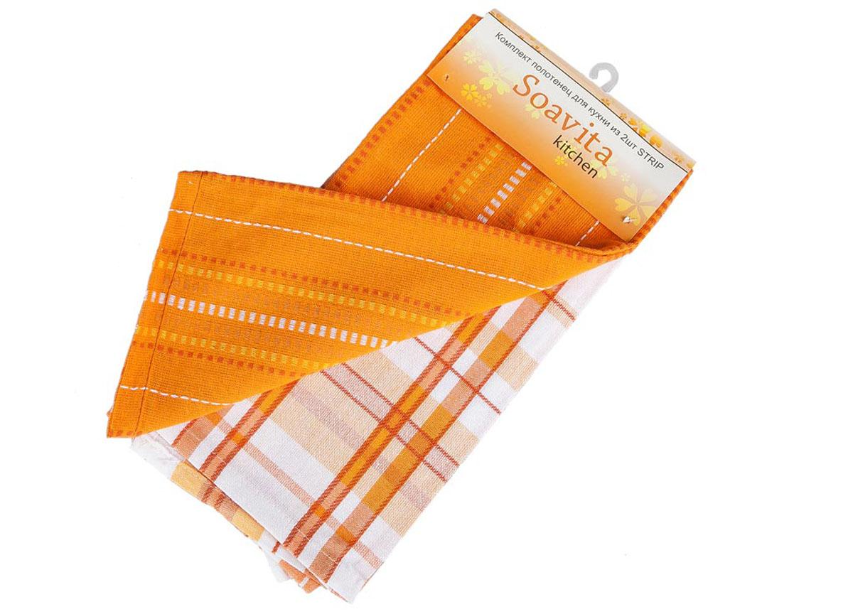 Набор кухонных полотенец Soavita Strip, цвет: белый, оранжевый, 48 х 68 см, 2 шт65793Набор Soavita Strip состоит из двух полотенец, выполненных из 100% хлопка. Изделия предназначены для использования на кухне и в столовой. Набор полотенец Soavita Strip - отличное приобретение для каждой хозяйки. Комплектация: 2 шт.