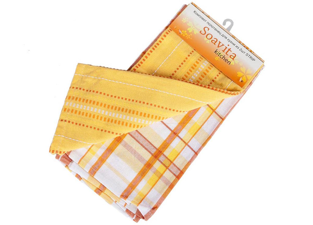 Набор кухонных полотенец Soavita Strip, цвет: белый, желтый, оранжевый, 48 х 68 см, 2 шт65794Набор Soavita Strip состоит из двух полотенец, выполненных из 100% хлопка. Изделия предназначены для использования на кухне и в столовой. Набор полотенец Soavita Strip - отличное приобретение для каждой хозяйки. Комплектация: 2 шт.