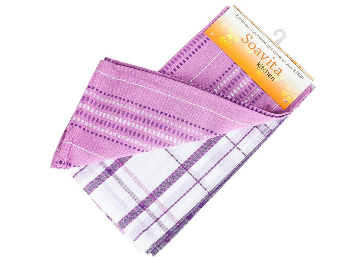 Набор кухонных полотенец Soavita Strip, цвет: белый, лиловый, 48 х 68 см, 2 шт65797Набор Soavita Strip состоит из двух полотенец, выполненных из 100% хлопка. Изделия предназначены для использования на кухне и в столовой. Набор полотенец Soavita Strip - отличное приобретение для каждой хозяйки. Комплектация: 2 шт.