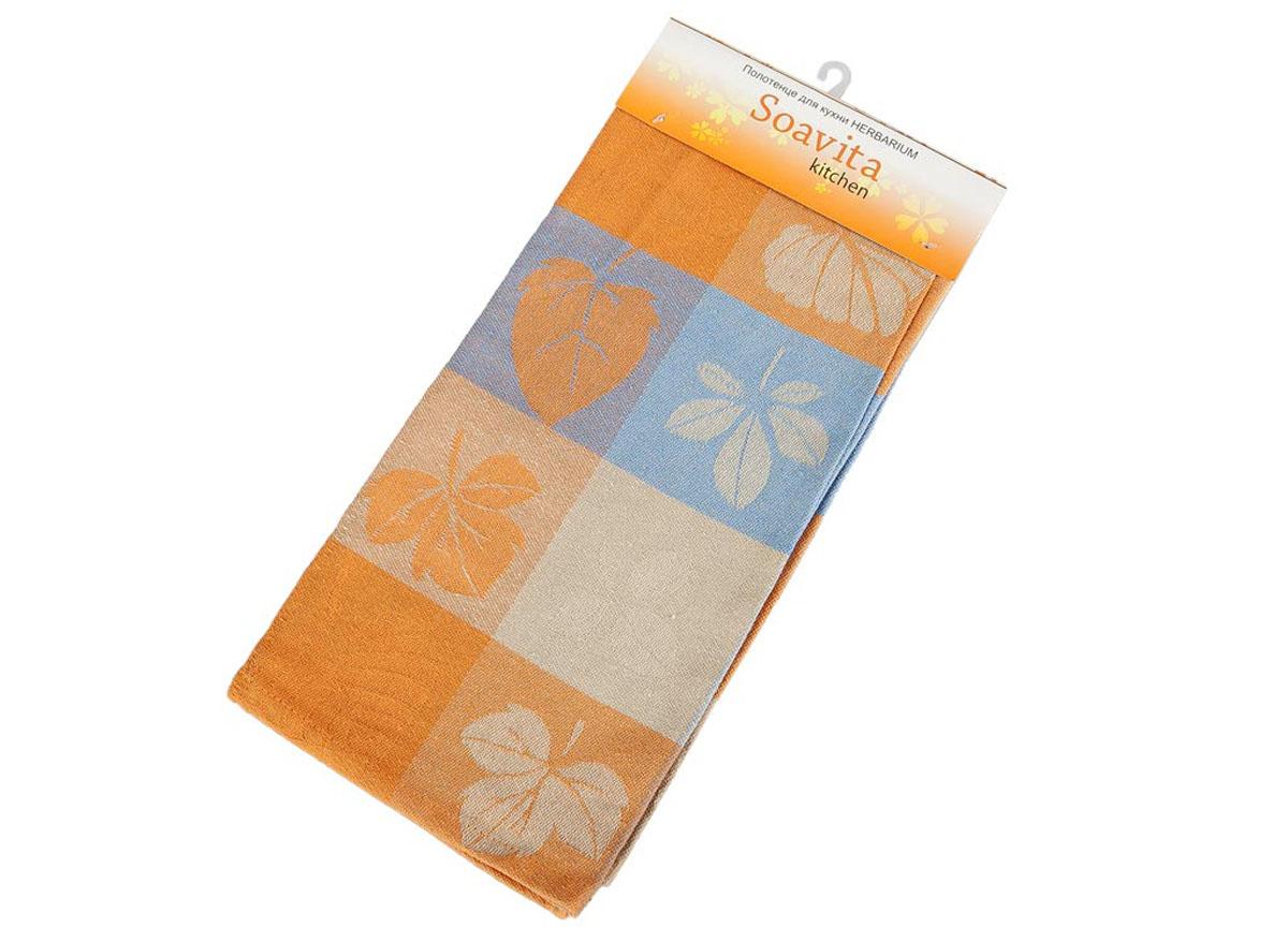 Полотенце кухонное Soavita Herbarium, цвет: оранжевый, голубой, 60 х 84 см65801Кухонное полотенце Soavita Herbarium, выполненное из 100% хлопка, оформлено оригинальным принтом. Изделие предназначено для использования на кухне и в столовой. Оно отлично впитывает влагу, быстро сохнет, сохраняет яркость цвета и не теряет форму даже после многократных стирок. Такое полотенце станет отличным вариантом для практичной и современной хозяйки. Рекомендуется стирка при температуре 40°C.