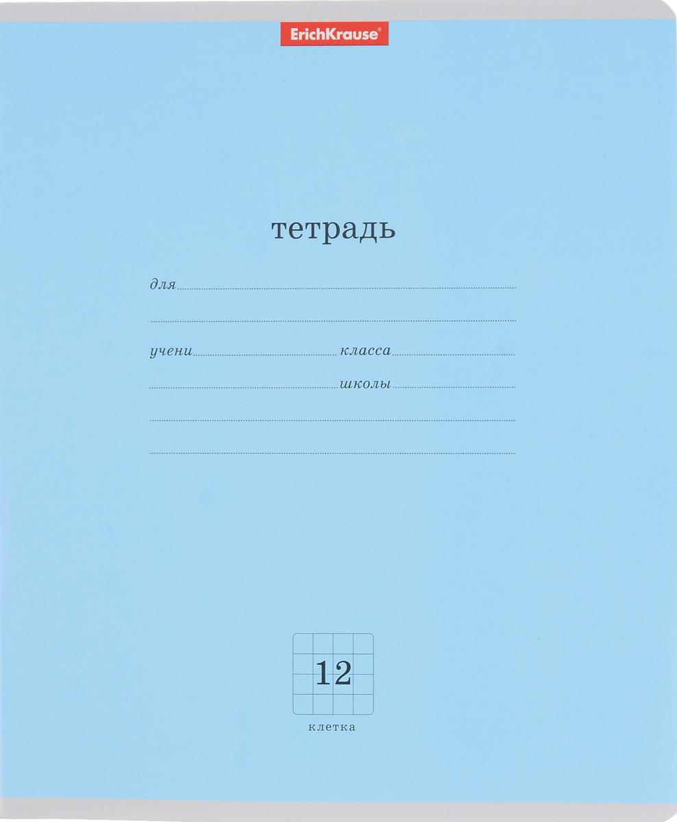 Полиграфика Набор тетрадей Классика 12 листов в клетку 10 шт35192Тетрадь Полиграфика Классика идеально подойдет для занятий любому школьнику. Обложка, выполненная из мелованного картона голубого цвета, сохранит тетрадь в аккуратном состоянии на протяжении всего времени использования. Внутренний блок состоит из 12 листов белой бумаги в голубую клетку с полями. На задней обложке тетради представлены таблица умножения, меры длины, площади, объема и массы. В наборе 10 тетрадей.