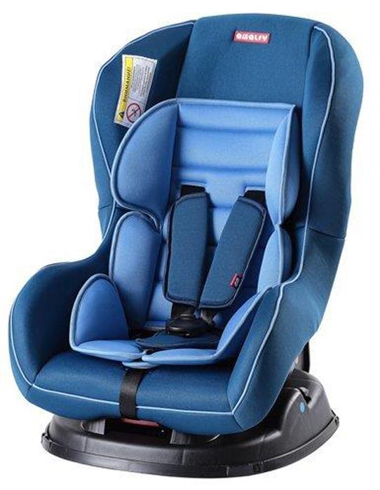 Happy Baby Автокресло Amalfy НB-383 Blue
