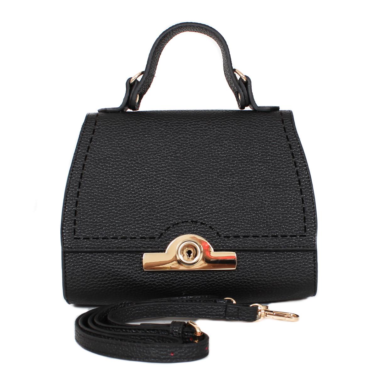 Сумка жен. Flioraj, цвет: черный. 0005138900051389Закрывается на молнию. Внутри одно отделение, один открытый карман. Длинный ремень. Высота ручки - 8 см.