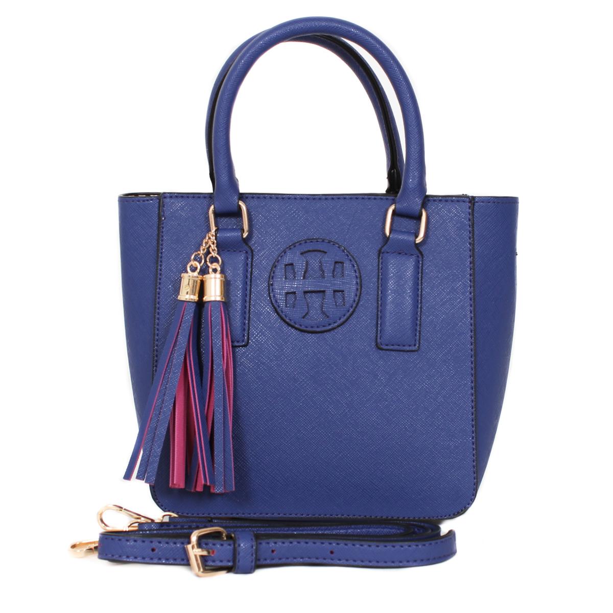 Сумка жен. Flioraj, цвет: синий. 0005139300051393Закрывается на молнию. Внутри одно отделение. Длинный ремень. Высота ручки - 11 см.