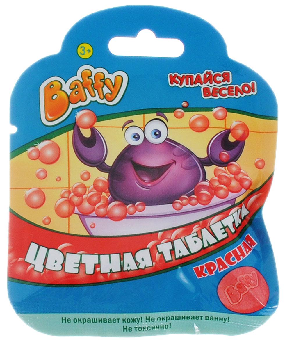 Baffy Средство для купания Цветная таблетка цвет красныйD0102_красныйКупание в ванне превратится в интересную увлекательную игру с помощью цветной таблетки Baffy. Смешивай цвета и получай новые! Таблетка не окрашивает кожу и ванну, и полностью безопасна для ребенка. Просто поместите таблетку в теплую ванну и она начнет бурлить и окрасит воду в яркий, насыщенный цвет. Для детей старше 3-х лет. Товар сертифицирован.