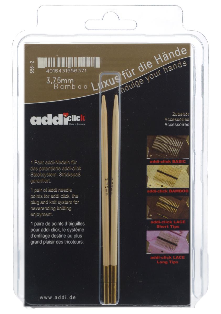 Спицы сменные Addi Click, бамбуковые, диаметр 3,75 мм, 2 шт556-2/3.75-000Сменные спицы Addi изготовлены из прочного японского бамбука. Поверхность обработана специальным, высокотехнологичным японским воском, который закрывает поры бамбука и делает поверхность абсолютно гладкой. Благодаря известной на весь мир и единственной системе смены спиц Click их не надо ввинчивать и использовать ключ. Они просто и удобно защелкиваются, не оставляя абсолютно никакого зазора между спицей и леской. Также такая система позволяет работать с двумя спицами различной толщины. Бамбуковые спицы предназначены для вязания шапочек, варежек, носков и других вещей. Спицы Addi идеальны для людей с аллергией на металл и их едва слышно при вязании. Вы сможете вязать для себя и делать подарки друзьям. Рукоделие всегда считалось изысканным, благородным делом. Работа, сделанная своими руками, долго будет радовать вас и ваших близких. Длина одной спицы: 12,7 см.