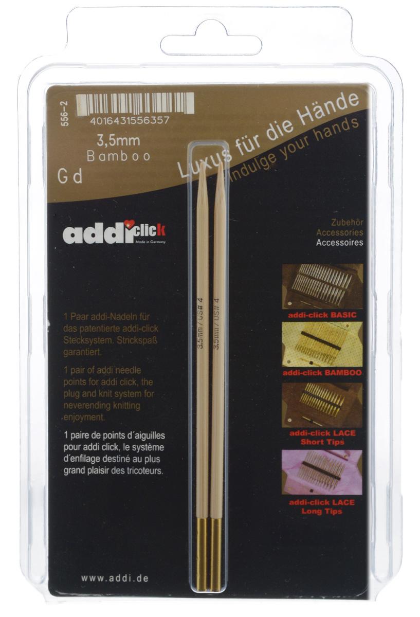 Спицы сменные Addi Click, бамбуковые, диаметр 3,5 мм, 2 шт556-2/3.5-000Сменные спицы Addi изготовлены из прочного японского бамбука. Поверхность обработана специальным, высокотехнологичным японским воском, который закрывает поры бамбука и делает поверхность абсолютно гладкой. Благодаря известной на весь мир и единственной системе смены спиц Click их не надо ввинчивать и использовать ключ. Они просто и удобно защелкиваются, не оставляя абсолютно никакого зазора между спицей и леской. Также такая система позволяет работать с двумя спицами различной толщины. Бамбуковые спицы предназначены для вязания шапочек, варежек, носков и других вещей. Спицы Addi идеальны для людей с аллергией на металл и их едва слышно при вязании. Вы сможете вязать для себя и делать подарки друзьям. Рукоделие всегда считалось изысканным, благородным делом. Работа, сделанная своими руками, долго будет радовать вас и ваших близких. Длина одной спицы: 13,3 см.