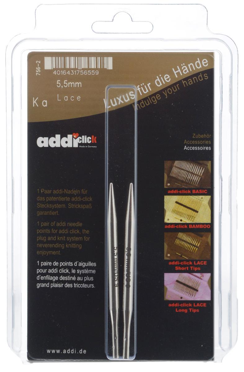 Спицы сменные Addi Click. Lace, из латуни с никелевым покрытием, с удлиненным кончиком, диаметр 5,5 мм, 2 шт756-2/5.5-000Сменные спицы Addi Click. Lace, изготовленные из никелированной латуни с удлиненным кончиком, имеют гладкую поверхность . Известная на весь мир и единственная система смены спиц Click позволяет просто и удобно защелкивать их, не оставляя абсолютно никакого зазора между спицей и леской. Не нужно ввинчивать и использовать ключ. Также система Click позволяет работать с двумя спицами различной толщины. Со спицами Addi Click. Lace вы сможете вязать для себя и делать подарки друзьям. Рукоделие всегда считалось изысканным, благородным делом. Работа, сделанная своими руками, долго будет радовать вас и ваших близких. Длина спицы: 9 см.