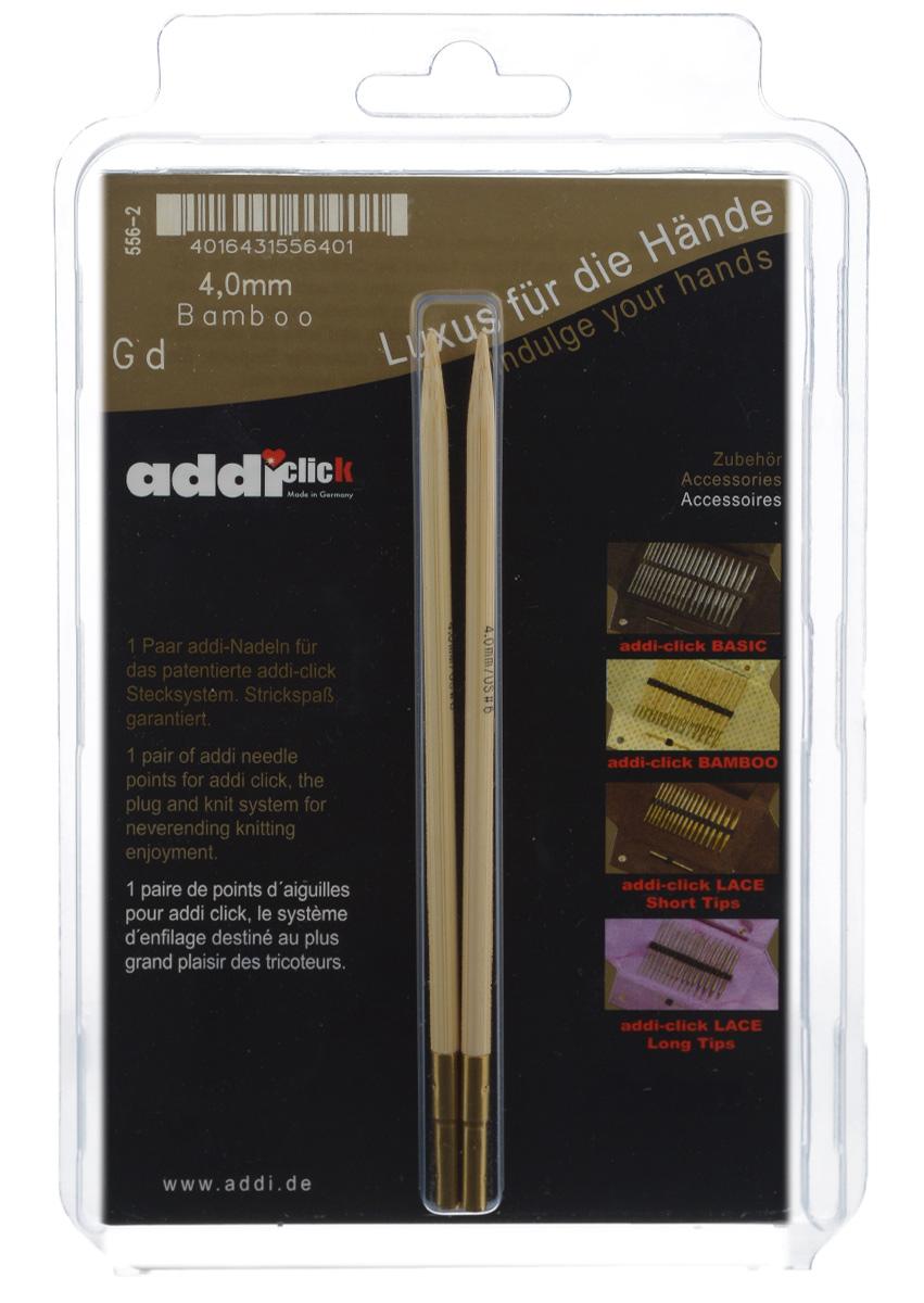Спицы сменные Addi Click, бамбуковые, диаметр 4 мм, 2 шт556-2/4-000Сменные спицы Addi изготовлены из прочного японского бамбука. Поверхность обработана специальным, высокотехнологичным японским воском, который закрывает поры бамбука и делает поверхность абсолютно гладкой. Благодаря известной на весь мир и единственной системе смены спиц Click их не надо ввинчивать и использовать ключ. Они просто и удобно защелкиваются, не оставляя абсолютно никакого зазора между спицей и леской. Также такая система позволяет работать с двумя спицами различной толщины. Бамбуковые спицы предназначены для вязания шапочек, варежек, носков и других вещей. Спицы Addi идеальны для людей с аллергией на металл и их едва слышно при вязании. Вы сможете вязать для себя и делать подарки друзьям. Рукоделие всегда считалось изысканным, благородным делом. Работа, сделанная своими руками, долго будет радовать вас и ваших близких. Длина одной спицы: 13,3 см.