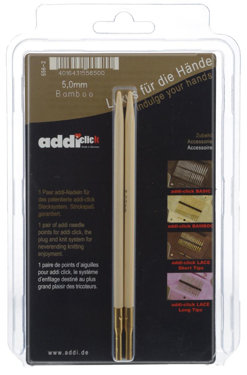 Спицы сменные Addi Click, бамбуковые, диаметр 5 мм, 2 шт556-2/5-000Сменные спицы Addi изготовлены из прочного японского бамбука. Поверхность обработана специальным, высокотехнологичным японским воском, который закрывает поры бамбука и делает поверхность абсолютно гладкой. Благодаря известной на весь мир и единственной системе смены спиц Click их не надо ввинчивать и использовать ключ. Они просто и удобно защелкиваются, не оставляя абсолютно никакого зазора между спицей и леской. Также такая система позволяет работать с двумя спицами различной толщины. Бамбуковые спицы предназначены для вязания шапочек, варежек, носков и других вещей. Спицы Addi идеальны для людей с аллергией на металл и их едва слышно при вязании. Вы сможете вязать для себя и делать подарки друзьям. Рукоделие всегда считалось изысканным, благородным делом. Работа, сделанная своими руками, долго будет радовать вас и ваших близких. Длина одной спицы: 13,7 см.