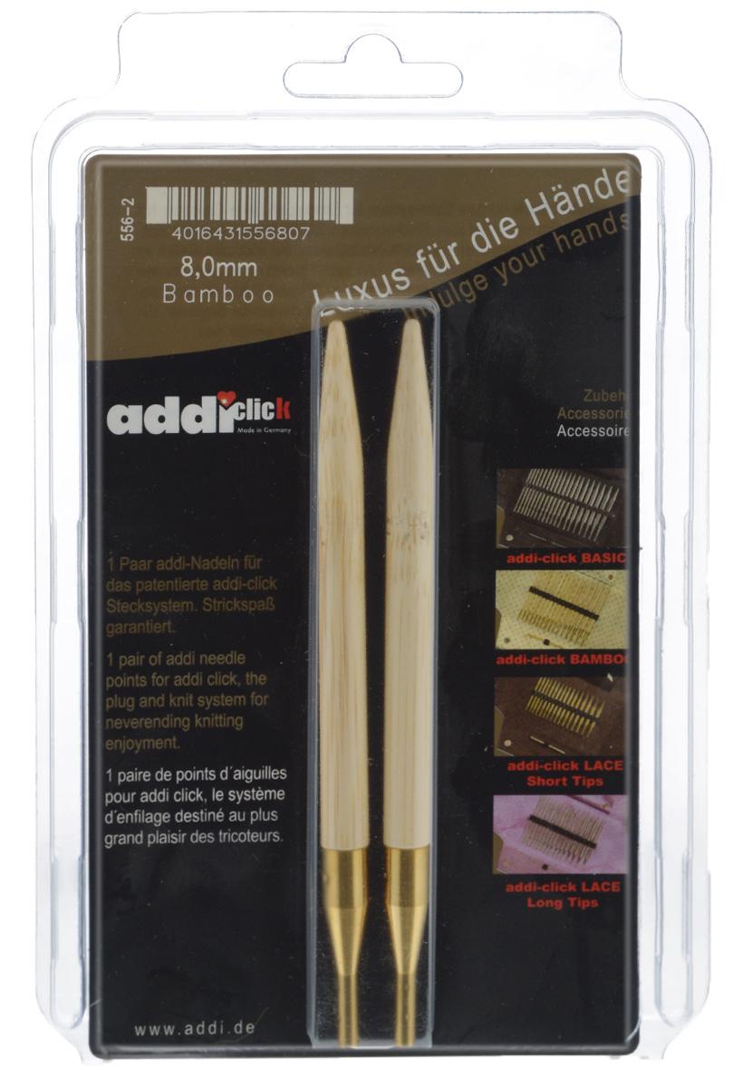 Спицы сменные Addi Click, бамбуковые, диаметр 8 мм, 2 шт556-2/8-000Сменные спицы Addi изготовлены из прочного японского бамбука. Поверхность обработана специальным, высокотехнологичным японским воском, который закрывает поры бамбука и делает поверхность абсолютно гладкой. Благодаря известной на весь мир и единственной системе смены спиц Click их не надо ввинчивать и использовать ключ. Они просто и удобно защелкиваются, не оставляя абсолютно никакого зазора между спицей и леской. Также такая система позволяет работать с двумя спицами различной толщины. Бамбуковые спицы предназначены для вязания шапочек, варежек, носков и других вещей. Спицы Addi идеальны для людей с аллергией на металл и их едва слышно при вязании. Вы сможете вязать для себя и делать подарки друзьям. Рукоделие всегда считалось изысканным, благородным делом. Работа, сделанная своими руками, долго будет радовать вас и ваших близких. Длина одной спицы: 12,7 см.