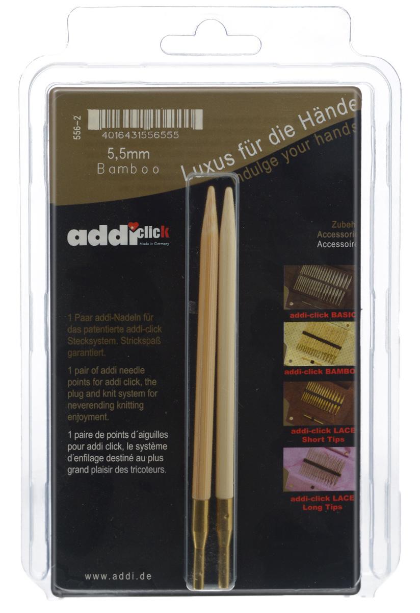 Спицы сменные Addi Click, бамбуковые, диаметр 5,5 мм, 2 шт556-2/5.5-000Сменные спицы Addi изготовлены из прочного японского бамбука. Поверхность обработана специальным, высокотехнологичным японским воском, который закрывает поры бамбука и делает поверхность абсолютно гладкой. Благодаря известной на весь мир и единственной системе смены спиц Click их не надо ввинчивать и использовать ключ. Они просто и удобно защелкиваются, не оставляя абсолютно никакого зазора между спицей и леской. Также такая система позволяет работать с двумя спицами различной толщины. Бамбуковые спицы предназначены для вязания шапочек, варежек, носков и других вещей. Спицы Addi идеальны для людей с аллергией на металл и их едва слышно при вязании. Вы сможете вязать для себя и делать подарки друзьям. Рукоделие всегда считалось изысканным, благородным делом. Работа, сделанная своими руками, долго будет радовать вас и ваших близких. Длина одной спицы: 12,5 см.