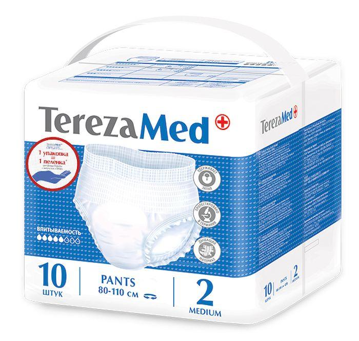 Tereza Подгузники для взрослых Medium № 2, 10 шт80Подгузники-трусики TerezaMed Medium предназначены для активных людей с легкой и средней формой недержания. Они выполнены из мягкого дышашего материала, который пропускает пары влаги. Это позволяет коже пациента под подгузником дышать, а так же снижает риск появления опрелостей. Ядро подгузника состоит из натурального материала - целлюлозы, в которую добавлен суперабсорбент, впитывающий жидкость в больших количествах и обладающий свойством подавлять развитие неприятного запаха. Распределительный слой эффективно впитывает жидкость и распределяет ее внутри подгузника, тем самым снижая риск появления протечек. Боковые бортики вокруг ног сделаны из гидрофобного материала и надежно запирают жидкость внутри. Размер талии пациента: средний, 80-110см. Количество в упаковке: 10 штук. Впитываемость: 1150 мл (±5%).