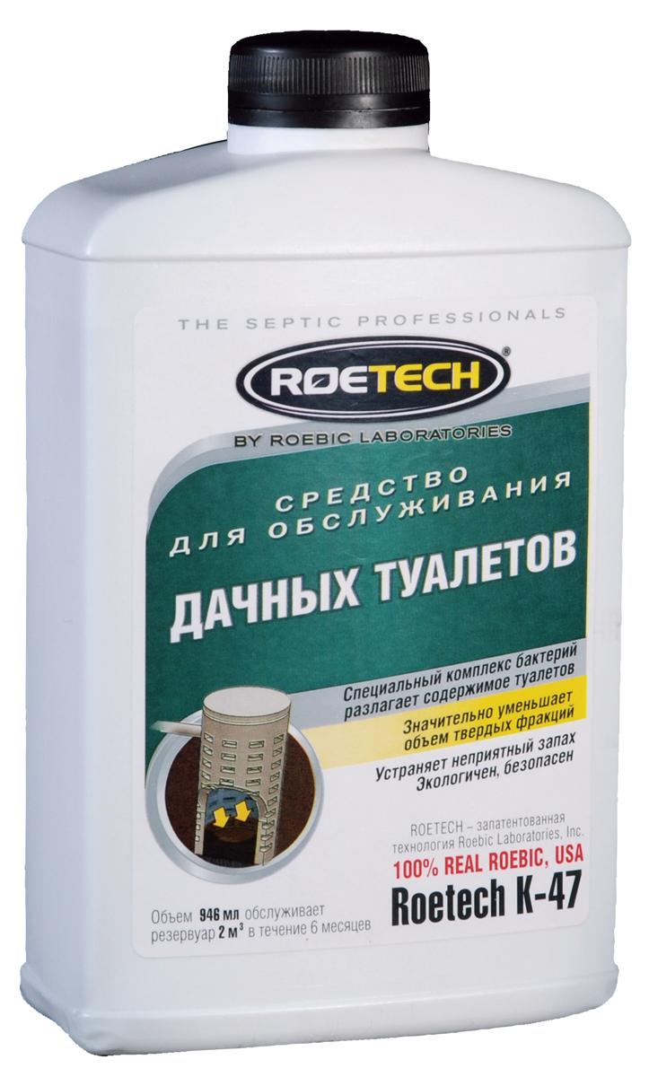 Средство для обслуживания дачных туалетов Roetech, 946 млK-47Специализированное средство быстрого разложения содержимого выгребных ям. Значительно уменьшает объем твердых фракций. Устраняет неприятный запах. Экологичен, безопасен. Флакон 946 мл обслуживает выгребную яму 2м3 в течение 6 месяцев. Состав: смесь бактерий и ферментов бактериального происхождения, водный раствор.