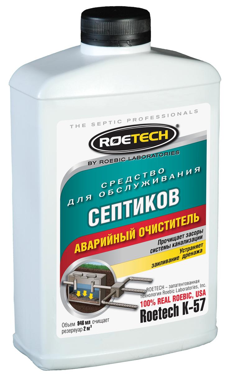 Средство для обслуживания септиков Roetech