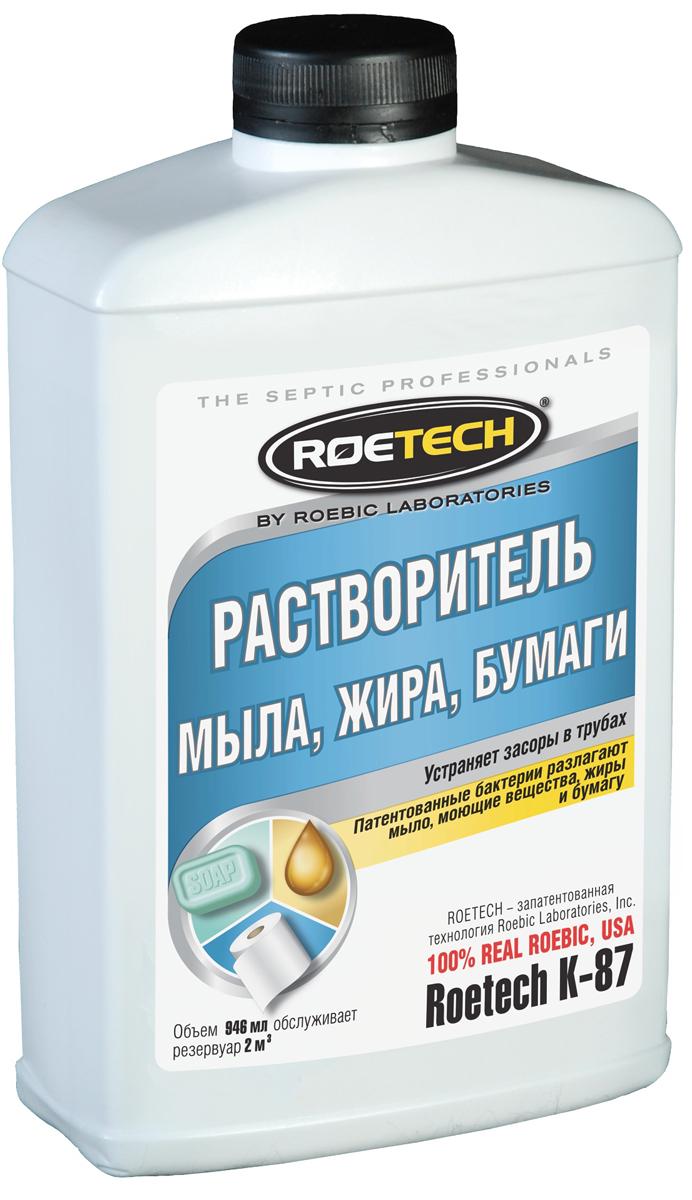Растворитель мыла, жира, бумаги Roetech, 946 млK-87Экологически безопасное средство для растворения мыла, жиров и бумаги в септиках и сточных колодцах. Флакон объемом 946 мл обслуживает резервуар 2 м3. Состав: смесь бактерий и ферментов бактериального происхождения, водный раствор.