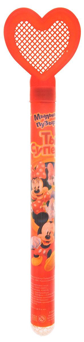 Disney Мыльные пузыри Ты супер Микки Маус и его друзья цвет красный