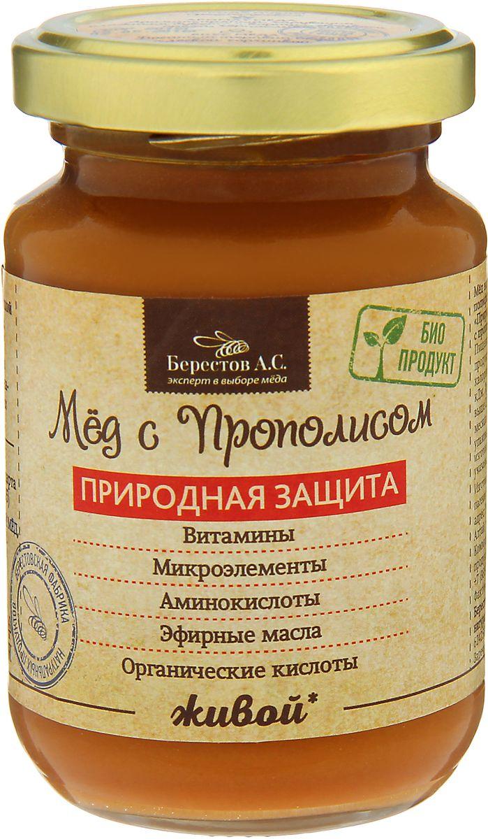 """Мед с прополисом из коллекции """"Живой мед"""" упакован на Берестовской фабрике натуральных продуктов """"холодным"""" методом, позволяющим сохранить 100% первоначальных биологических свойств меда. Мед с прополисом содержит жизненно необходимые витамины, vикроэлементы, аминокислоты, эфирные масла и органические кислоты. Состав: натуральный мед, прополис пчелиный. В народной медицине применяется для профилактики болезней и очистки организма, а также при простуде и восстановлении иммунитета."""
