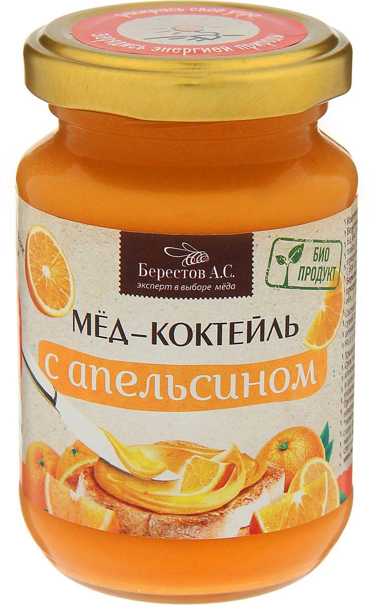 Берестов Мед-коктейль с апельсином, 210 го0000007324Настоящие гурманы по достоинству оценят лакомый медовый десерт - Мед-коктейль с апельсином. Неповторимое апельсиновое чудо, это маленькое открытие вкуса, которое подарит истинное наслаждение и позитивное настроение. Нежная, воздушная маслообразная консистенция, полученная в результате купажа разных сортов меда и особой технологии низкотемпературного взбивания, делает из меда восхитительный 100% натуральный полезный десерт. Этот мед-коктейль имеет сдержанно сладкий вкус с легким свежим апельсиновым ароматом и послевкусием цитрусовой горчинки. Сбалансированное сочетание полезных свойств меда и апельсинов народная медицина рекомендует для поддержания тонуса, укрепляющего влияния на организм, нейтрализации усталости и упадка сил. Уважаемые клиенты! Обращаем ваше внимание, что полный перечень состава продукта представлен на дополнительном изображении.
