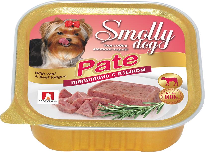 Консервы для собак Зоогурман Смолли Дог. Телятина с языком, патэ, 100 г2465Изысканное блюдо из паштета по достоинству оценит ваш любимец. Оптимально сбалансированный рацион, уникальная нежная текстура патэ, отборные натуральные ингредиенты! Серия высококачественных натуральных кормов для собак мелких пород, живущих в городских условиях. Сбалансированный рацион мясных ингредиентов, белков и питательных веществ, обогащенных витаминами, гарантирует вашей собаке здоровье и хорошее настроение каждый день! Состав: телятина, говяжий язык, субпродукты, растительное масло, мука, вода, витаминно-минеральный комплекс. Пищевая ценность в 100г. продукта: протеин - 10,0г., жир - 5,0г., углеводы - 4,0г., клетчатка - 0,2г., зола - 2,0г., влага -70% Энергетическая ценность: 101 кКал. Суточная норма: 30-40г. на 1 кг. веса животного. Срок годности: 3 года при температуре от 0°С до 25°С и относительной влажности воздуха не более 75%. Открытую банку хранить в холодильнике не более двух суток. Использовать при комнатной температуре.