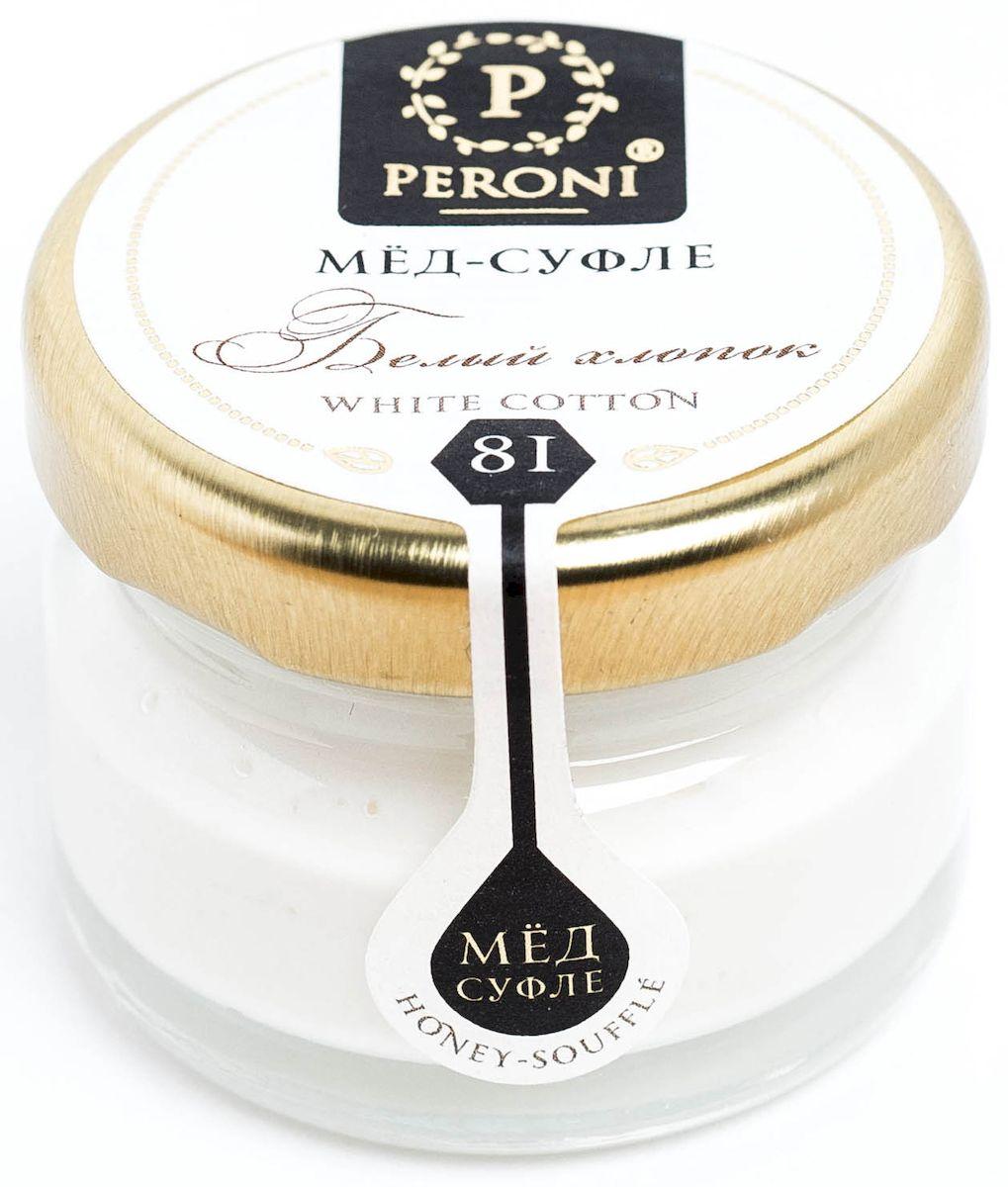 Peroni Белый хлопок мед-суфле, 30 г81-1Хлопковый мед - это уникальное творение природы, целебный эликсир с изысканным сливочно-карамельным вкусом. Мягкость, нежность, деликатность - вот основные характеристики этого меда. Он призван приносить истинное удовольствие, наслаждение и гармонию! Для получения меда-суфле используются специальные технологии. Мед долго вымешивается при определенной скорости, после чего его выдерживают при температуре 12-14 градусов, тем самым закрепляя его нужную консистенцию. Все полезные свойства меда при этом сохраняются.