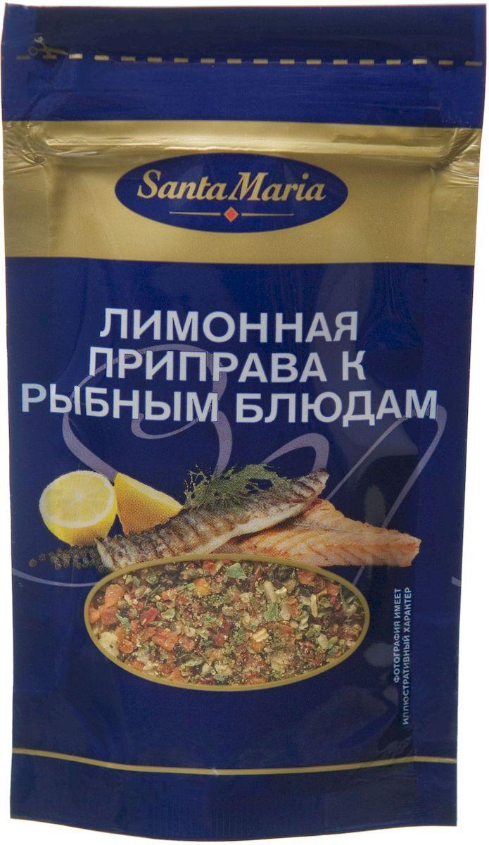 Santa Maria Лимонная приправа к рыбным блюдам, 18 г13580онкий лимонный аромат отлично сочетается с рыбой, делает ее вкус более насыщенным, а легкая кислинка добавляет рыбным блюдам пикантности. Приправа с насыщенным вкусом и ароматом лимона. Прекрасно подходит к рыбе, а также к овощам и салатам, например, из морепродуктов.
