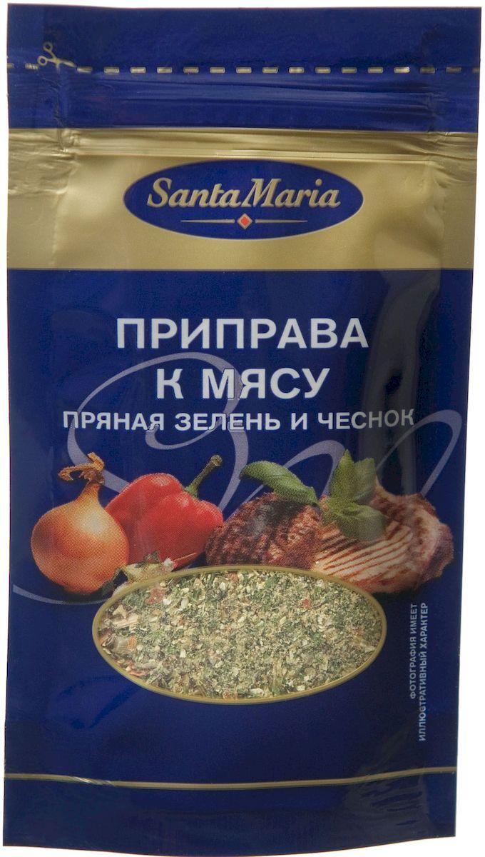 Santa Maria Приправа к мясу пряная зелень и чеснок, 20 г14893Приправа Santa Maria придает блюдам из мяса мягкий пряный аромат и аппетитный внешний вид. Подходит для приготовления жаркого в фольге или в пакете для запекания, а также для тушеных мясных блюд. Добавлять при приготовлении пищи или размешать в небольшом количестве растительного масла и смазать мясо перед запеканием.