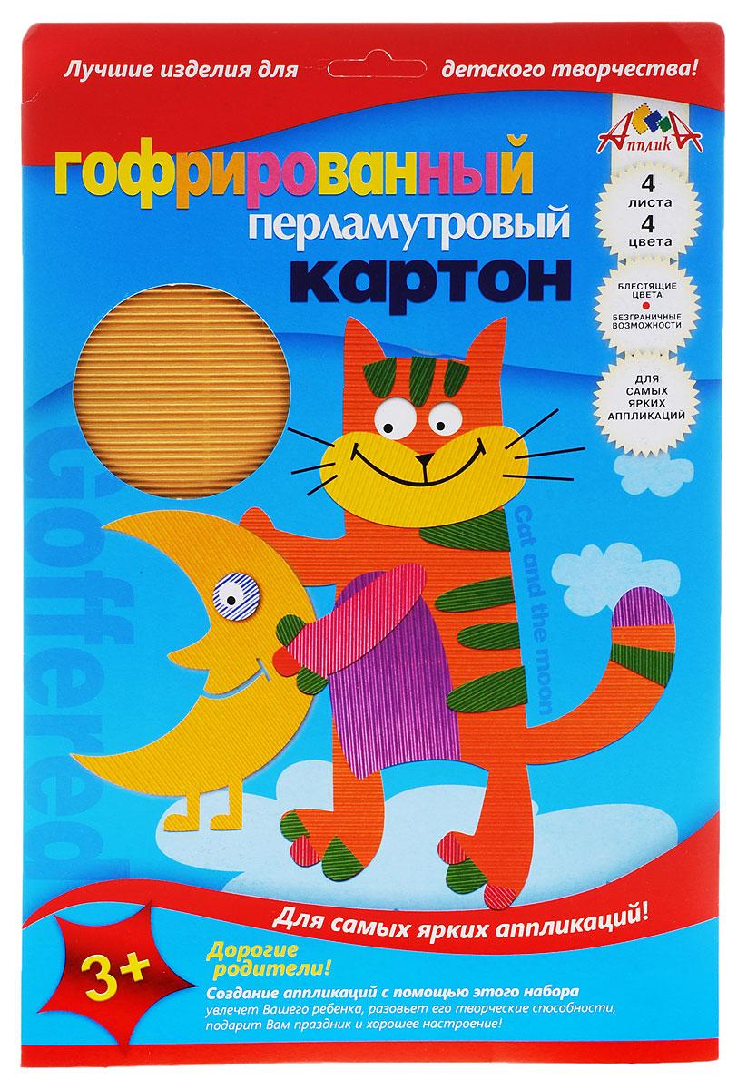 Апплика Цветной картон гофрированный перламутровый Кот и луна 4 листа С0348-01