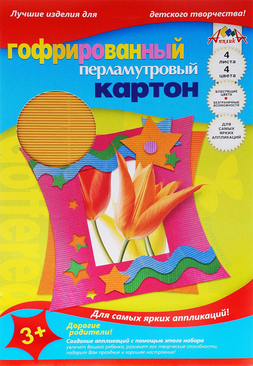 Апплика Цветной картон гофрированный Фоторамка 4 листаС0348-02Цветной гофрированный картон Апплика Фоторамка формата А4 идеально подходит для детского творчества: создания аппликаций, оригами и многого другого. В упаковке 4 листа гофрированного картона 4 разных цветов. Картон упакован в папку-конверт с окошком. Детские аппликации из цветного картона - отличное занятие для развития творческих способностей и познавательной деятельности малыша, а также хороший способ самовыражения ребенка. Рекомендуемый возраст: от 3 лет.