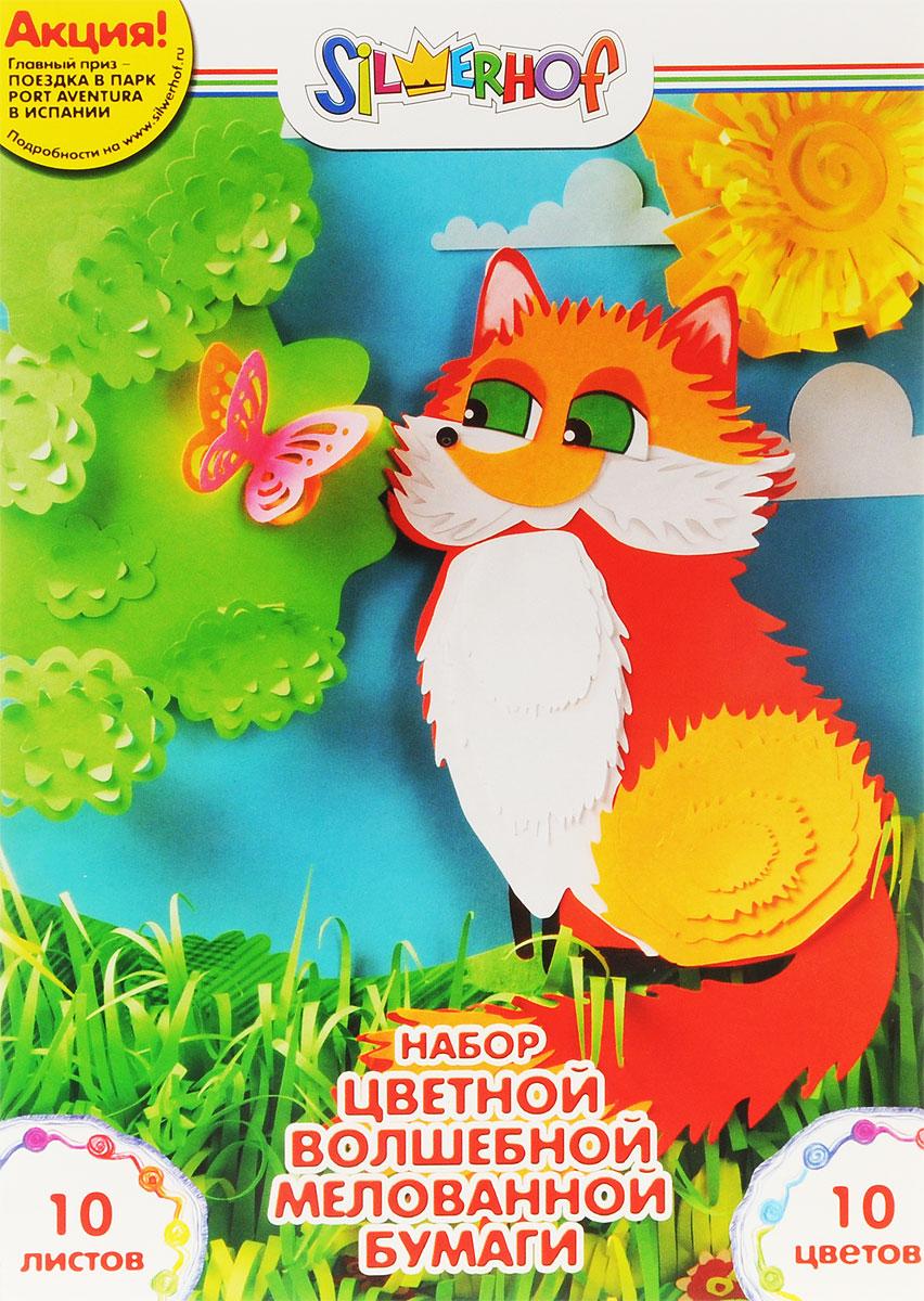 Silwerhof Цветная бумага мелованная 10 листов 917148-24