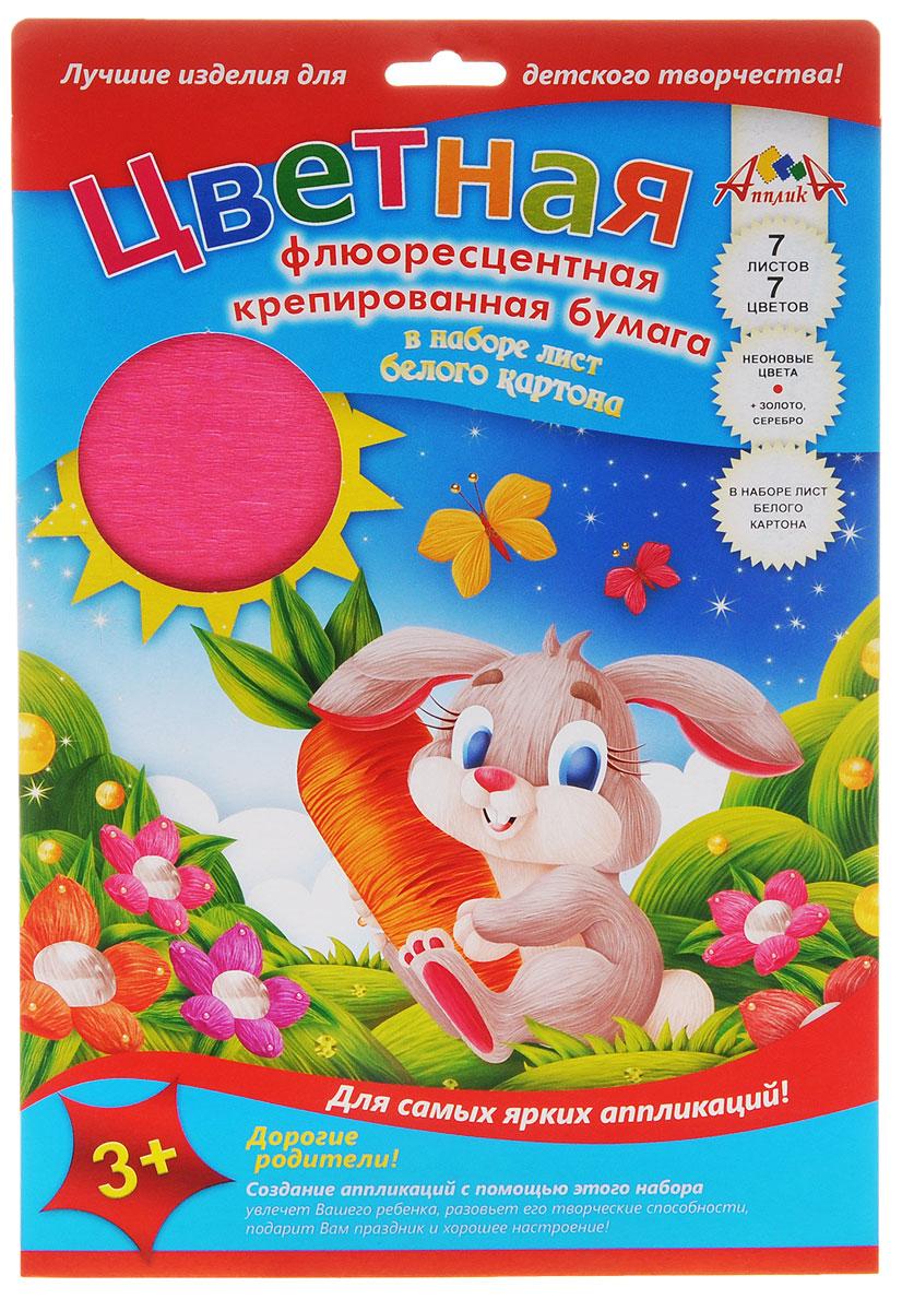Апплика Цветная бумага флюоресцентная крепированная Зайчик 7 листов С1628-01