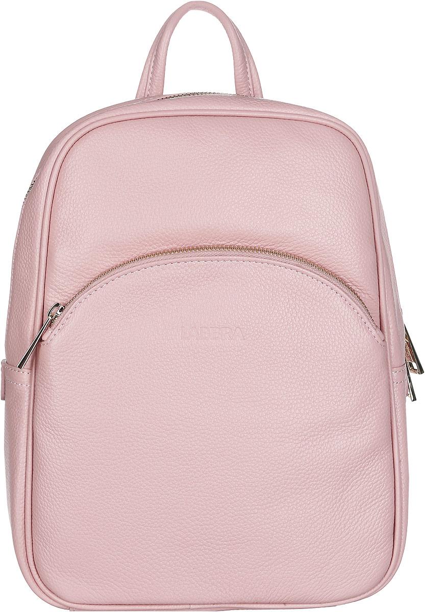 Рюкзак женский Labbra, цвет: светло-розовый. L-DF51225-1L-DF51225-1Стильный женский рюкзак Labbra выполнен из натуральной кожи с зернистой фактурой, оформлен металлической фурнитурой и тиснением логотипа бренда. Изделие содержит одно основное отделение, закрывающееся на металлическую застежку-молнию. Внутри расположены два накладных кармашка для мелочей и врезной карман на молнии. Лицевая сторона рюкзака дополнена вместительным накладным карманом, который закрывается на молнию. Спинка изделия дополнена небольшим врезным карманом на молнии. Рюкзак оснащен удобными плечевыми лямками регулируемой длины, а также ручкой для переноски в руке. Прилагается фирменная текстильная сумка для хранения изделия. Практичный аксессуар позволит вам завершить свой образ и быть неотразимой.