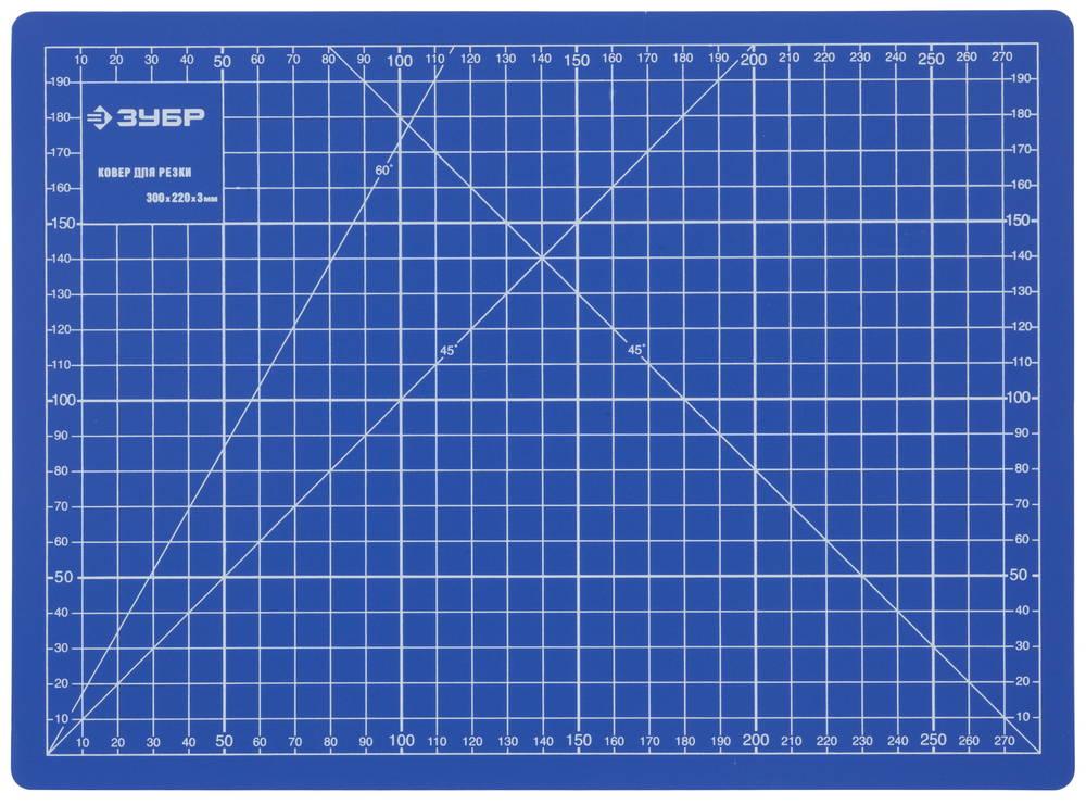 Коврик для резки ЗУБР ЭКСПЕРТ, непрорезаемый, 300х220х3 мм, цвет: синий09903
