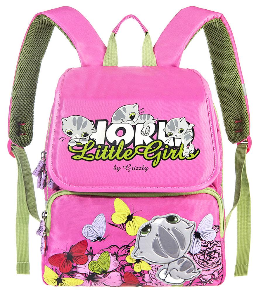 Grizzly Рюкзак детский цвет розовый