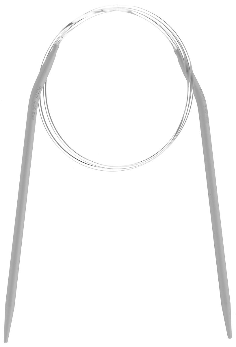 Спицы Pony, металлические, круговые, диаметр 4,5 мм, длина 80 см, 2 шт50210Спицы для вязания Pony, изготовленные из алюминия, имеют закругленные кончики и скреплены гибким пластиковым шнуром. Они прочные, легкие, гладкие, удобные в использовании. Круговые спицы наиболее удобны для выполнения деталей и изделий, не имеющих швов. Круговыми спицами вяжут бейки горловины. Вы сможете вязать для себя, делать подарки друзьям. Рукоделие всегда считалось изысканным, благородным делом. Работа, сделанная своими руками, долго будет радовать вас и ваших близких.