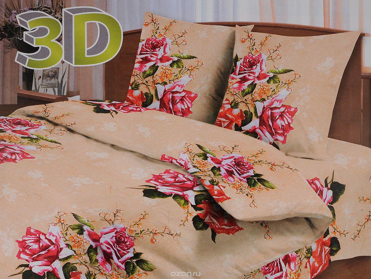Комплект белья Letto, 1,5-спальный, наволочки 70х70, цвет: персиковый, розовый. B73-3B73-3Серия Letto «Традиция» выполнена из классической российской бязи, привычной для большинства российских покупательниц. Ткань плотная (125гр/м), используются современные устойчивые красители. Традиционная российская бязь выгодно отличается от импортных аналогов по цене, при том, что сама ткань и толще, меньше сминается и служит намного дольше. Рекомендуется перед первым использованием постирать, но не пересушивать. Применение кондиционера при стирке сделает такое постельное белье мягче и комфортней. Пододеяльник на молнии. Обращаем внимание, что расцветка наволочек может отличаться от представленной на фото.
