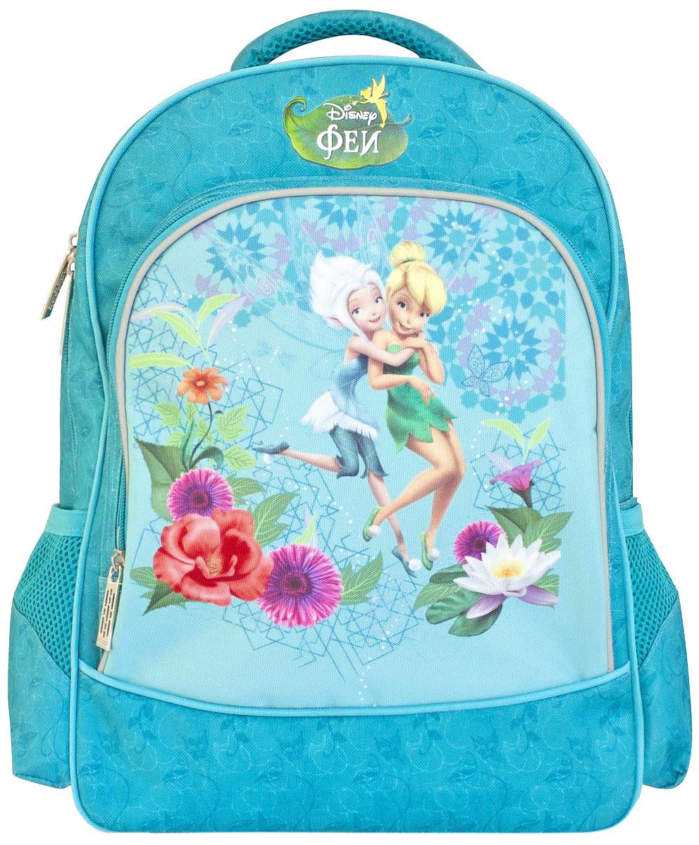 Disney Fairies Рюкзак детский Феи29174Детский рюкзак Феи - это красивый и удобный рюкзак, который подойдет всем, кто хочет разнообразить свои школьные будни. Рюкзак выполнен из плотного материала и оформлен оригинальным принтом с милыми феями и яркими цветами. Рюкзак имеет одно большое отделение на молнии. Отделение содержит внутри две мягкие перегородки, резинку-держатель и большой открытый карман-сетку. На лицевой стороне рюкзака имеется большой накладной карман на молнии. По бокам рюкзак дополнен открытыми накладными карманами на резинках. Рюкзак также оснащен удобной ручкой для переноски и светоотражающими элементами. Широкие регулируемые лямки и сетчатые мягкие вставки на спинке рюкзака предохранят мышцы спины ребенка от перенапряжения при длительном ношении. Многофункциональный детский рюкзак станет незаменимым спутником вашего ребенка.