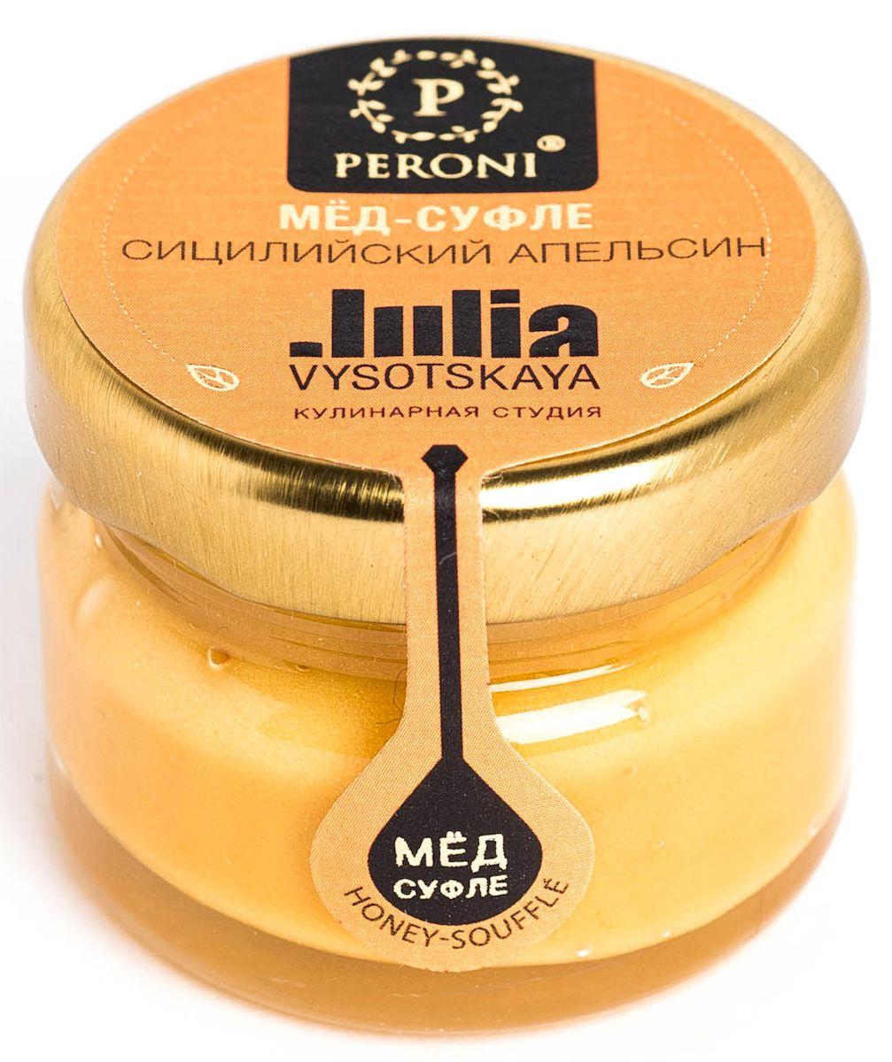 Peroni Сицилийский апельсин мед-суфле, 30 гJV1-1Сицилийский апельсин - яркий, сочный, согретый южным солнцем, наполненный страстью и витаминами - настоящий фейерверк ощущений. Для получения меда-суфле используются специальные технологии. Мед долго вымешивается при определенной скорости, после чего его выдерживают при температуре 12-14°C, тем самым закрепляя его нужную консистенцию. Все полезные свойства меда при этом сохраняются.