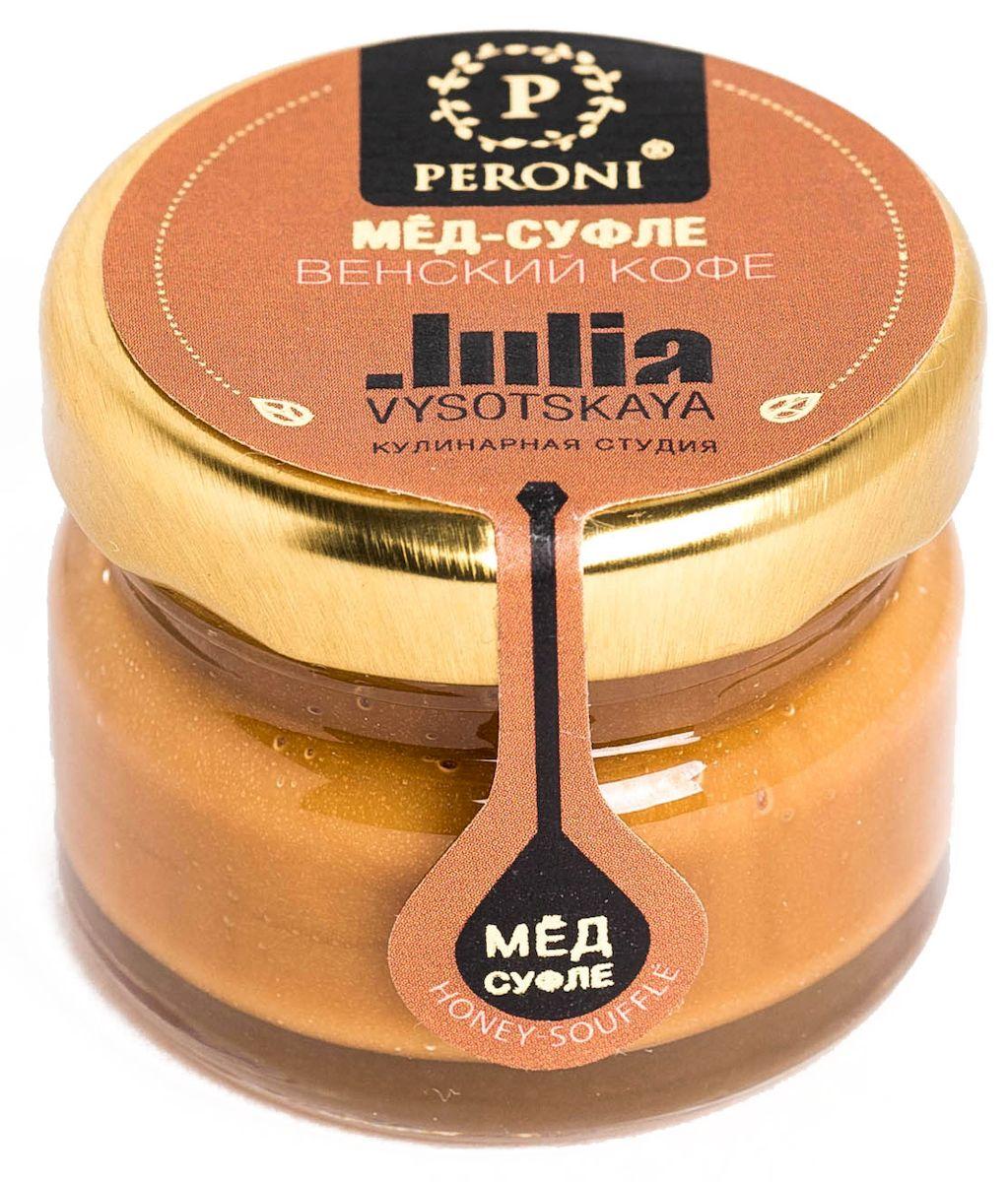 Peroni Венский кофе мёд-суфле, 30 гJV3-1Здесь соединилась терпкость свежеобжаренных зерен эспрессо и медовая нежность, как и в известном на весь мир Венском кофе с нежной пенкой. Его можно использовать как топинг в десертах или как самостоятельное лакомство. Для получения меда-суфле используются специальные технологии. Мёд долго вымешивается при определенной скорости, после чего его выдерживают при температуре 12-14 градусов по Цельсию, тем самым закрепляя его нужную консистенцию. Все полезные свойства меда при этом сохраняются.