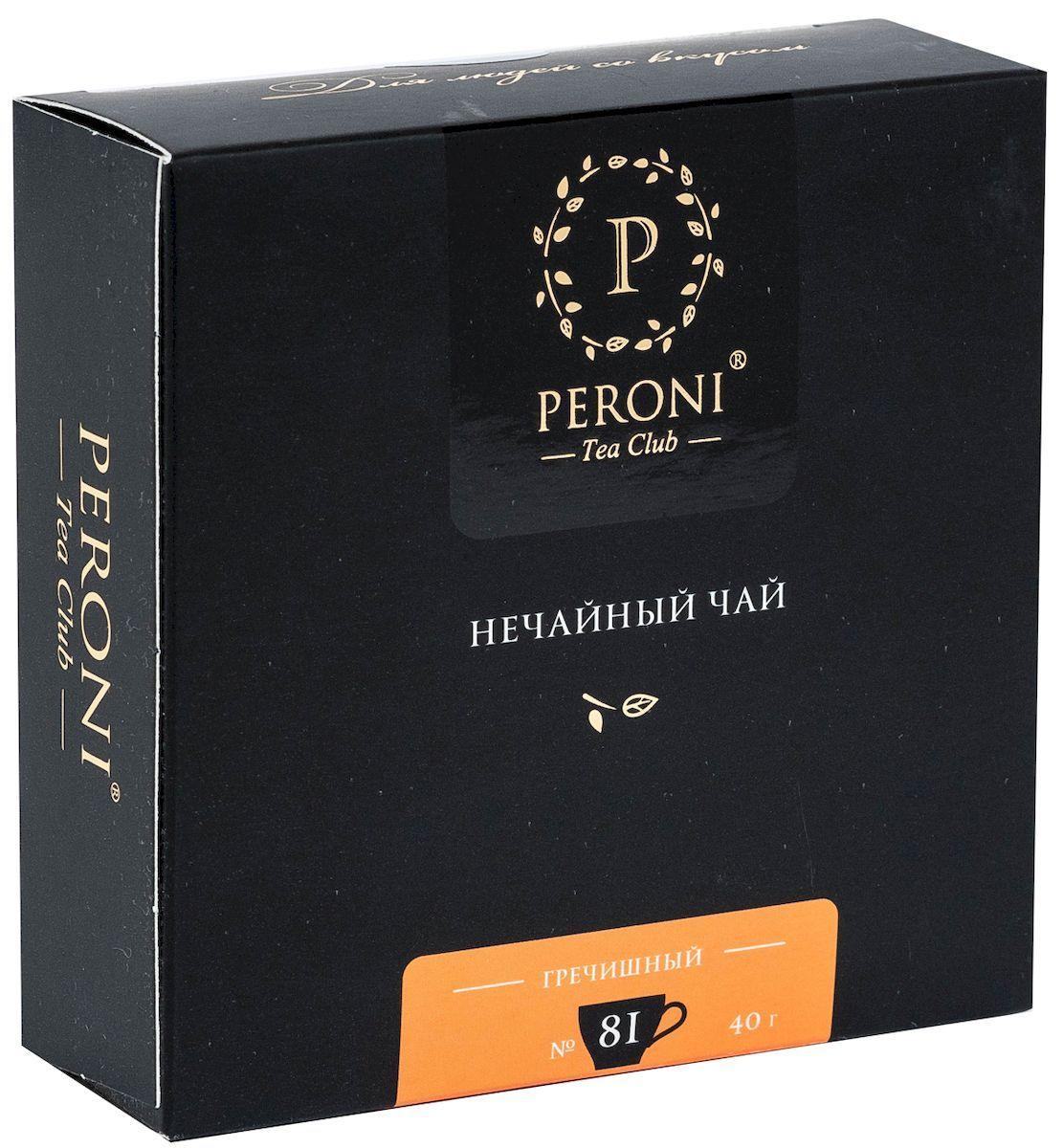 Peroni Гречишный чай травяной, 40 г81tНечайный чай, изготовленный из молодой гречихи, выращенной на Тайване. Напиток нового поколения. Аромат слегка поджаренной корочки черного бисквита. Вкус овсяного печенья с чуть уловимыми нотками специй. Быстро насыщает и согревает желудок, утоляет жажду и придает телу состояние мягкого тонуса. Без консервантов, красителей и ароматизаторов.