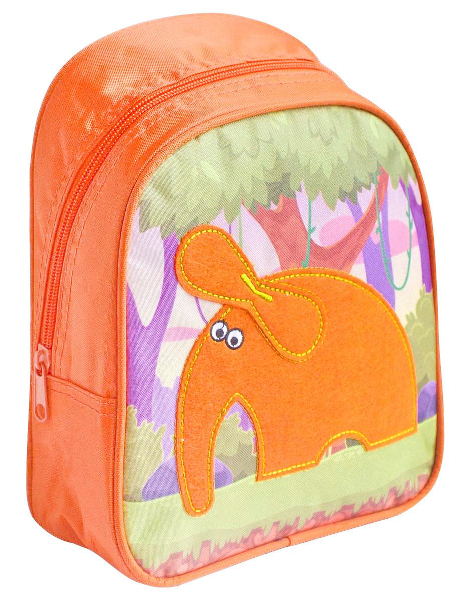 Росмэн Рюкзак дошкольный Слон29303Дошкольный рюкзак Росмэн Слон имеет одно внутреннее отделение на застежке-молнии, регулируемые лямки, специальную ручку для размещения на вешалке. Изделие изготовлено из износостойкой, водонепроницаемой ткани. Аксессуар декорирован аппликацией из фетра в виде слоника, вышивкой и цветным принтом.