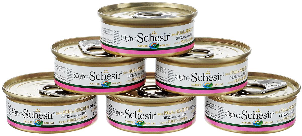 Конcервы Schesir для кошек, с филе цыпленка и ветчиной, 50 г, 6 шт28328Консервы Schesir - это дополнительный влажный корм для кошек. Выполнены из высококачественных натуральных ингредиентов того же качества, которое используется для продуктов питания человека. Консервы не содержат красителей, стимуляторов аппетита и химических консервантов. Товар сертифицирован.