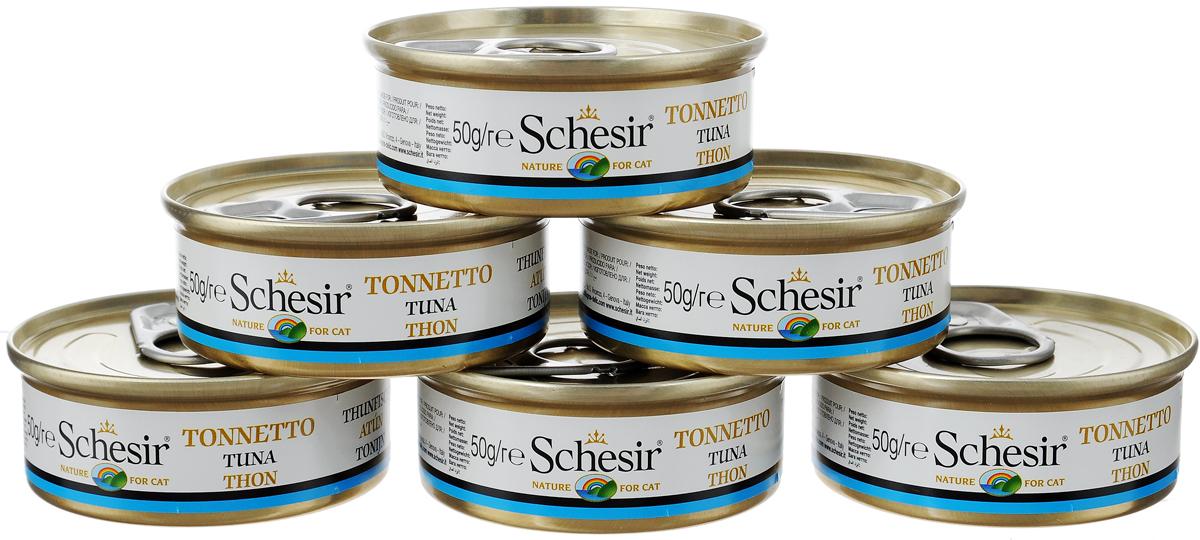 Конcервы Schesir для кошек, с тунцом, 50 г, 6 шт15103Консервы Schesir - это дополнительный влажный корм для кошек. Выполнены из высококачественных натуральных ингредиентов того же качества, которое используется для продуктов питания человека. Консервы не содержат красителей, стимуляторов аппетита и химических консервантов. Товар сертифицирован.