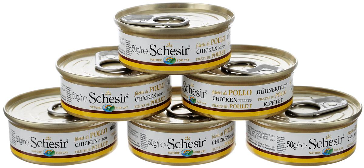 Консервы Schesir для кошек, с цыпленком и рисом, 50 г, 6 шт132.С112Консервы Schesir - это дополнительный влажный корм для кошек. Выполнены из высококачественных натуральных ингредиентов того же качества, которое используется для продуктов питания человека. Консервы не содержат красителей, стимуляторов аппетита и химических консервантов. Товар сертифицирован.