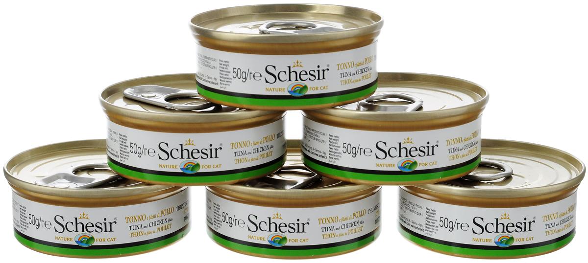 Конcервы Schesir для кошек, с тунцом и куриным филе, 50 г, 6 шт57721Консервы Schesir - это дополнительный влажный корм для кошек. Выполнены из высококачественных натуральных ингредиентов того же качества, которое используется для продуктов питания человека. Консервы не содержат красителей, стимуляторов аппетита и химических консервантов. Состав: тунец 26,9%, куриное филе 26%, рис 1,5%. Товар сертифицирован.
