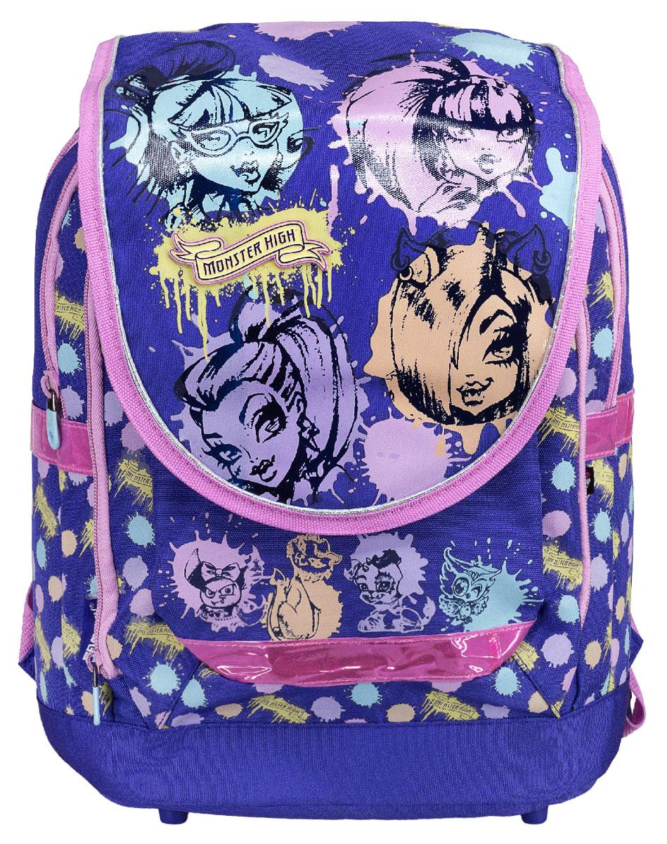 Monster High Рюкзак детский цвет фиолетовыйMHCB-RT2-588Детский рюкзак Monster High приведет в восторг всех любительниц мультфильма Школа Монстров. Спинка рюкзака усилена поролоном. Корпус мягкий. Рюкзак имеет два основных отделения на застежке-молнии. Большое отделение содержит внутренний карман на молнии для мелочей, второе отделение карманов не имеет. Под клапаном на застежке-молнии располагается вместительный фронтальный карман. Крышка-клапан на закрывается на липучку. Лямки рюкзака усилены поролоном, регулируются по длине. Дно имеет удобные пластиковые ножки. Рюкзак оснащен удобной текстильной петлей для подвешивания. Широкие светоотражающие полоски по всему периметру рюкзака существенно повышают безопасность ребенка на дороге.