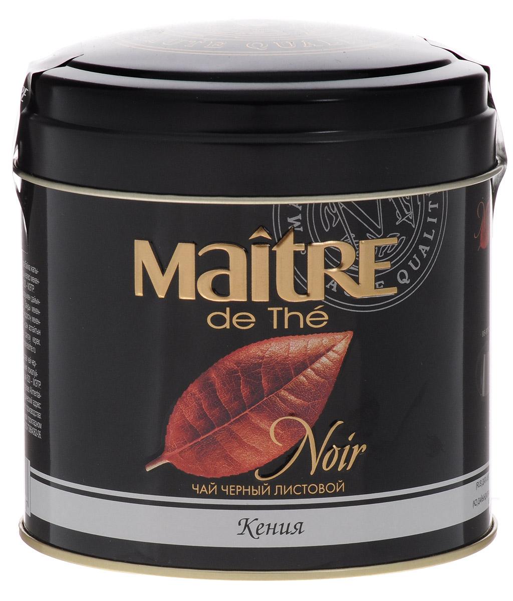 Maitre de The Кения черный листовой чай, 100 г (жестяная банка)бар130рЧерный чай, выращенный в Кении. Основные особенности кенийского чая – крепость настоя и тонкий оттенок муската во вкусе и аромате.