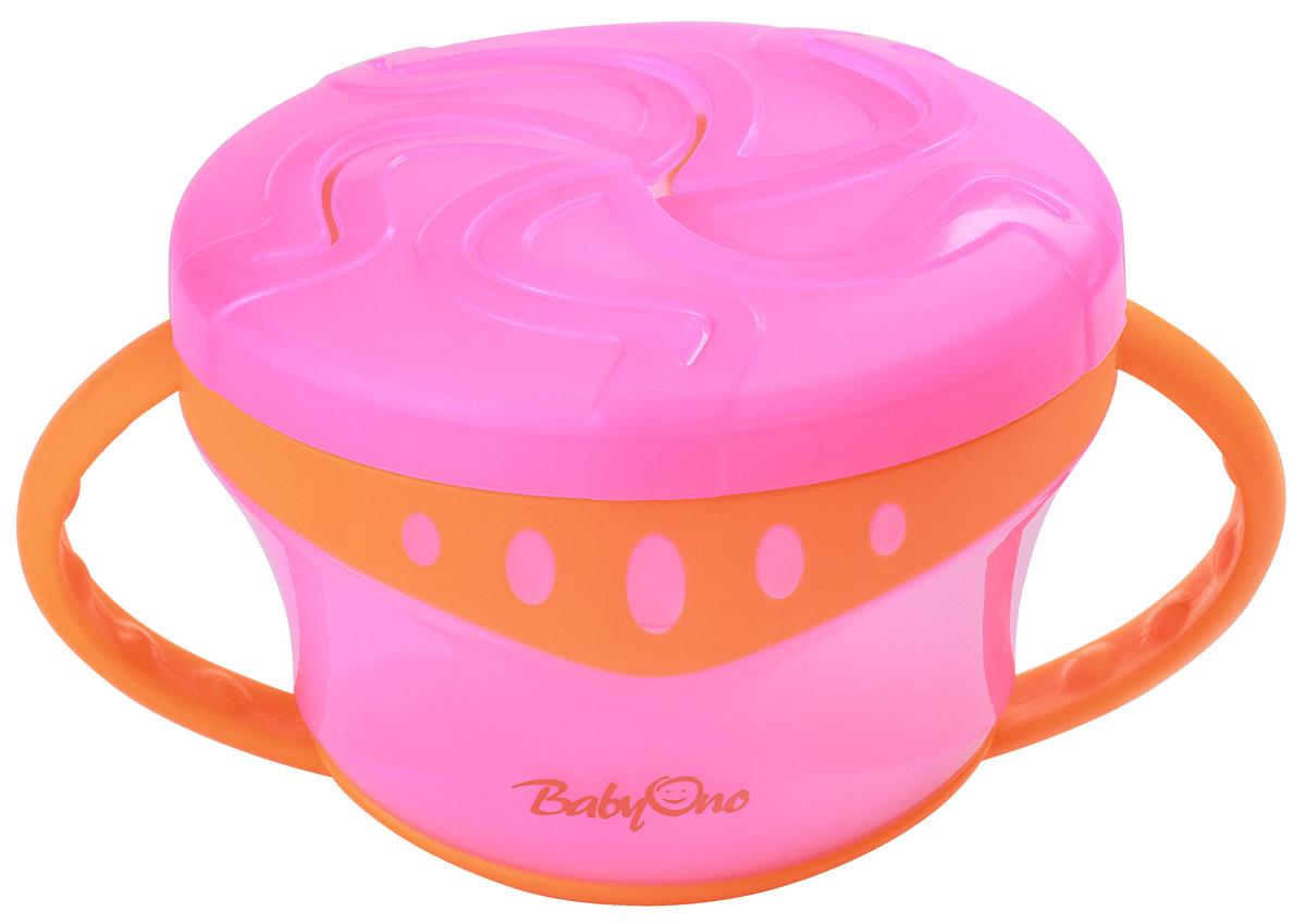 BabyOno Контейнер-непросыпайка для печенья и фруктов цвет розовый оранжевый