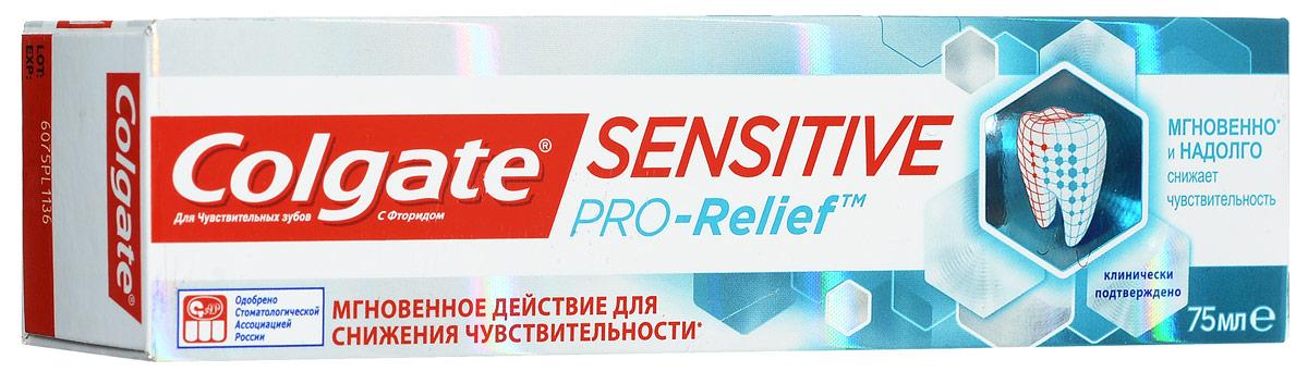 Зубная паста Colgate Sensitive Pro-Relief, 75 млFTH39377Первая уникальная зубная паста, обеспечивающая мгновенное снижение повышенной чувствительности зубов надолго. Содержит клинически подтвержденную PRO-ARGIN формулу. Запечатывает дентинные канальцы, ведущие к чувствительным нервным окончаниям,блокируя болезненные ощущения. Запечатывающий слой практически не разрушается под воздействием кислот, т.к. богат кальцием.