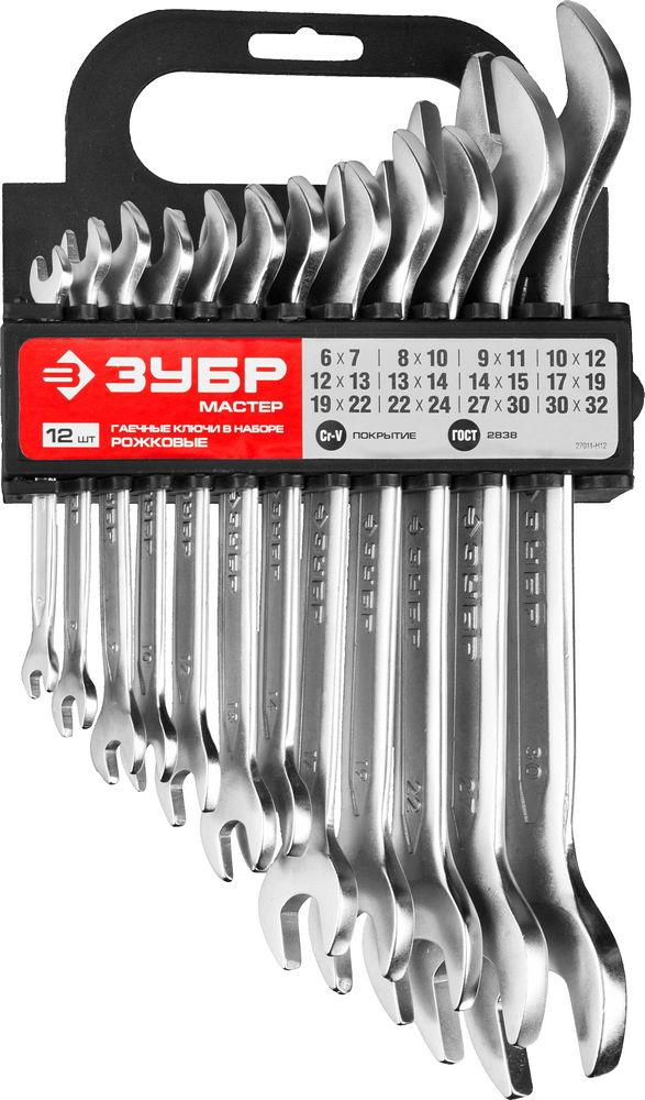 Набор рожковых гаечных ключей Зубр Мастер, 6-32мм, 12шт27011-H12Набор ЗУБР МАСТЕР: Ключ гаечный рожковый, Cr-V сталь, хромированный, 6-32мм, 12шт